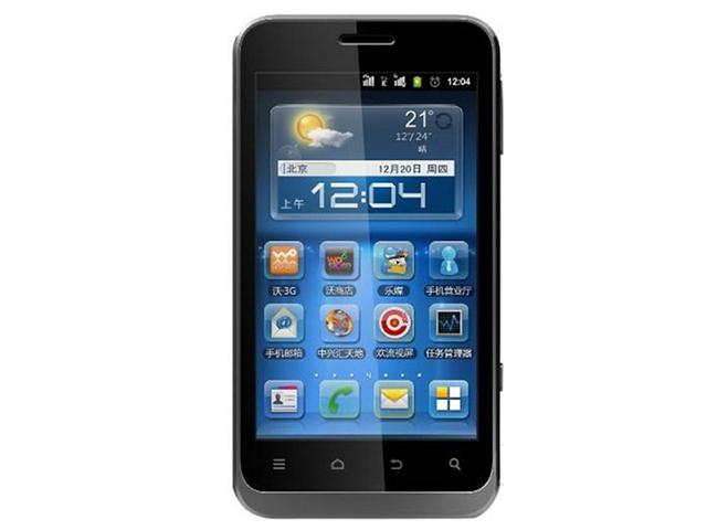 """""""中国联通3G双卡双待手机""""的图片搜索结果"""