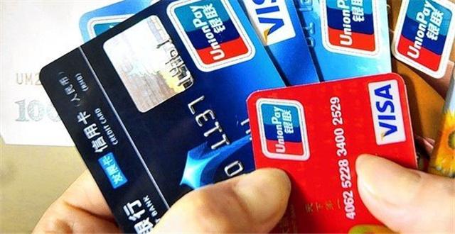 Image result for 个人年度银行卡境外取现总额不超过10万